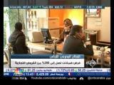 نسبة تسليفات المصارف في لبنان لا تتعدى 28% من الموجودات
